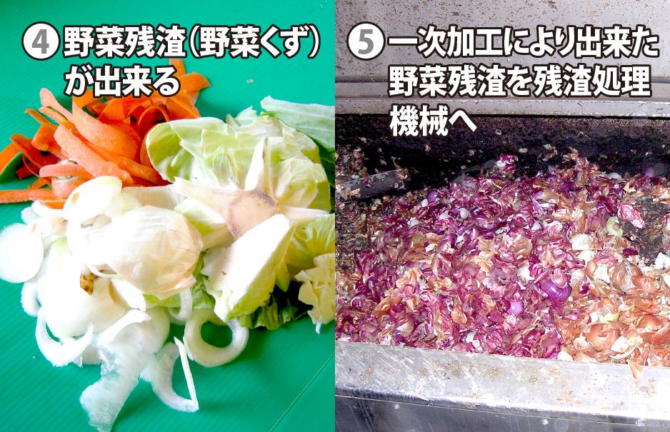kyokuyo151210-16